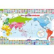 スイスイおえかき 答えがでてくるポスター 世界地図&国旗 [対象年齢:5歳~]