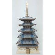 Wooden Art ki-gu-mi 五重塔 カラーVER. [対象年齢:15歳~]