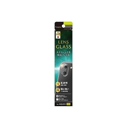 AQUOS R3 レンズ保護ガラス 光沢