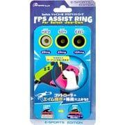 ANS-SW075BK [Nintendo Switch Joy-Con用 FPSアシストリング ブラック]