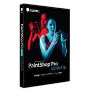 PaintShop Pro 2019 Ultimate [Windowsソフト]