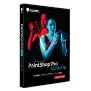 PaintShop Pro 2019 Ultimate アカデミック版 [Windowsソフト]