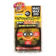 マグマックス ループ ブラック 45cm