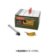 28070 スーパーサキュラソウテーブル NO.28070