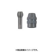 29022 コレットチャック φ3.2MM(カバー付き)