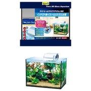 テトラ オールグラスアクアリウム300 GA‐300F [観賞魚用水槽]