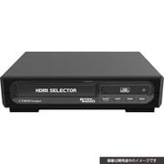 レトロデザインHDMIセレクター2 3in1