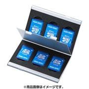 FC-MMC5SDN2 [アルミメモリーカードケース(SDカード用・両面収納タイプ)]