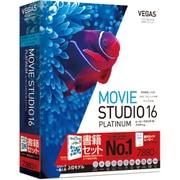 VEGAS Movie Studio 16 Platinum ガイドブック付き [動画編集ソフト]
