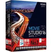 VEGAS Movie Studio 16 Suite ガイドブック付き [動画編集ソフト]