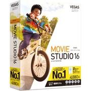 VEGAS Movie Studio 16 [動画編集ソフト]