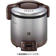 RR-050FS(DB)/LP [ガス炊飯器 こがまる プロパンガス用]