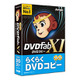 DVDFab XI DVD コピー [Windowsソフト ディスクコピーソフト]