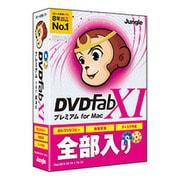 DVDFab XI プレミアム for Mac [Macソフト ディスクコピーソフト]