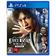 JUDGE EYES:死神の遺言 新価格版 [PS4ソフト]