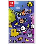 マジッ犬64 [Nintendo Switchソフト]