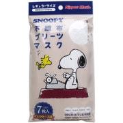 965 [不織布プリーツマスク スヌーピー レギュラーサイズ マスクケース付 ( 7枚入 )]