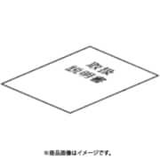 JKU1086 [JKUA取扱説明書1]