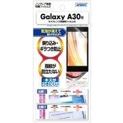 ノングレア保護フィルム Galaxy A30用