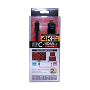USB-CHDA2/BK [Type-C HDMI2.0 変換ケーブル ブラック 2m]