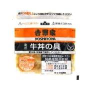 吉野家 ミニ牛丼の具 14食セット [冷凍品]