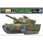 57414 リモコンプラモデルシリーズ No.2 陸上自衛隊 90式戦車 [プラモデル]