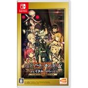 ソードアート・オンライン フェイタル・バレット COMPLETE EDITION [Nintendo Switchソフト]