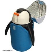NE-UCBL3 [UMEEペンギンカップ専用 保冷・保温ボトルケース ブルー 360ml]