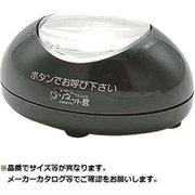 ソネット君 卓上型送信機(空席情報仕様) ブラック STR-TSB [呼び鈴・チャイム]