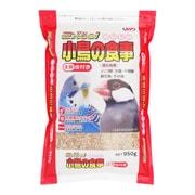 エクセル おいしい小鳥の食事皮付き950g [鳥用餌・おやつ]