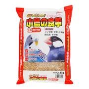 エクセル おいしい小鳥の食事皮付き3.8Kg [鳥用餌・おやつ]