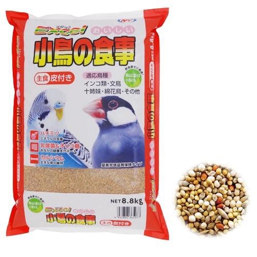 NPF エクセル おいしい小鳥の食事 皮付き 8.8kg [鳥用餌・おやつ]
