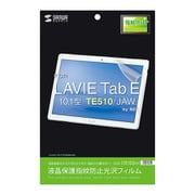 LCD-LTE103KFP [NEC LAVIE Tab E 10.1型 TE510/JAW用液晶保護指紋防止光沢フィルム]
