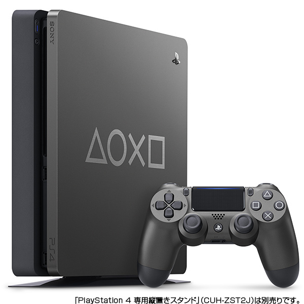 PlayStation 4 Days of Play Limited Edition [CUH-2200BBZR]