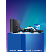 PlayStation 4 Pro Play Station VR Days of Play Pack 2TB [CUHJ-10029]