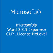Word 2019 Japanese OLP 1License NoLevel [ライセンスソフト]