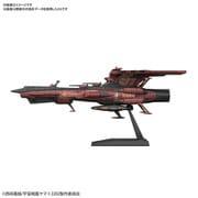 メカコレクション 宇宙戦艦ヤマト2202 愛の戦士たち 航宙戦闘母艦 CCC-01 ノイ・バルグレイ
