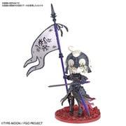 ぷちりっつ Fate/Grand Order アヴェンジャー/ジャンヌ・ダルク (オルタ)