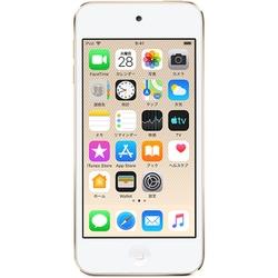 iPod touch (第7世代 2019年モデル) 128GB ゴールド [MVJ22J/A]