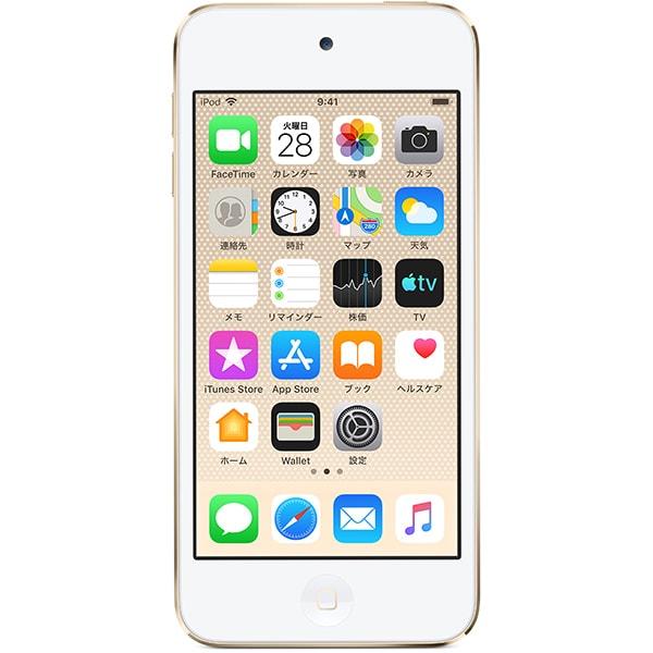 iPod touch (第7世代 2019年モデル) 256GB ゴールド [MVJ92J/A]