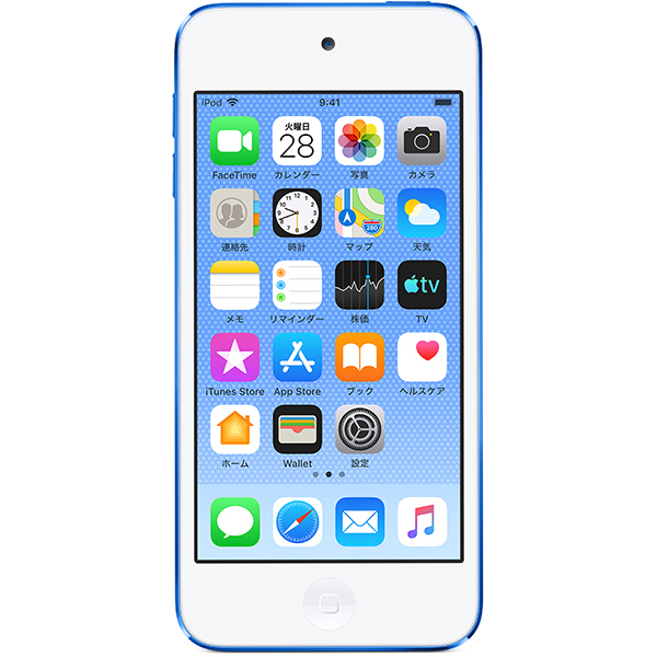 iPod touch (第7世代 2019年モデル) 256GB ブルー [MVJC2J/A]