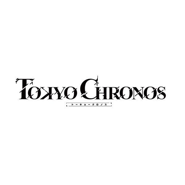 トーキョークロノス -TOKYO CHRONOS- [PS4 PlayStation VR専用ソフト]