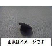 NAE512 [セイフティキャップ]