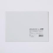 SAF-ILSLI [セーフライトアタッチメントフィルター イルフォードSL1用 180x215mm]