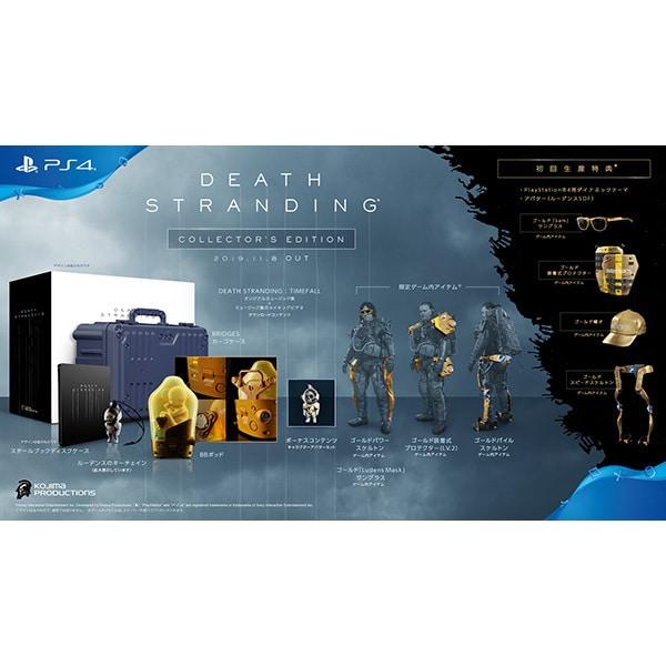 DEATH STRANDING(デス・ストランディング) コレクターズエディション [PS4ソフト]