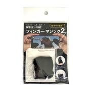 Mobile Game Finger Magic2 ブラック [スマートフォン/タブレットPCゲーム用 指サック]