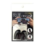 Mobile Game Finger Magic2 極薄 [スマートフォン/タブレットPCゲーム用 指サック]