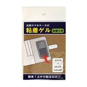 UFZNCKMLT-ST [汎用スマホケース粘着ゲル(貼替え用)]