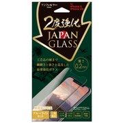 i32AGLBLU [JAPAN GLASS iPhone XS/X ブルーライトカット]