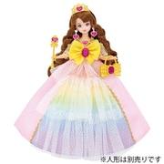 リカちゃん ゆめみるお姫さま レインボーファンタジアドレス